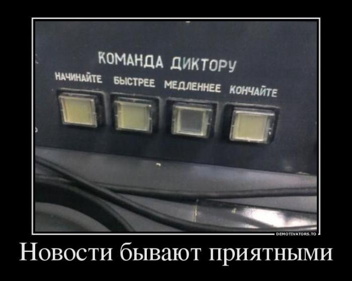Demotivators_11 (1)