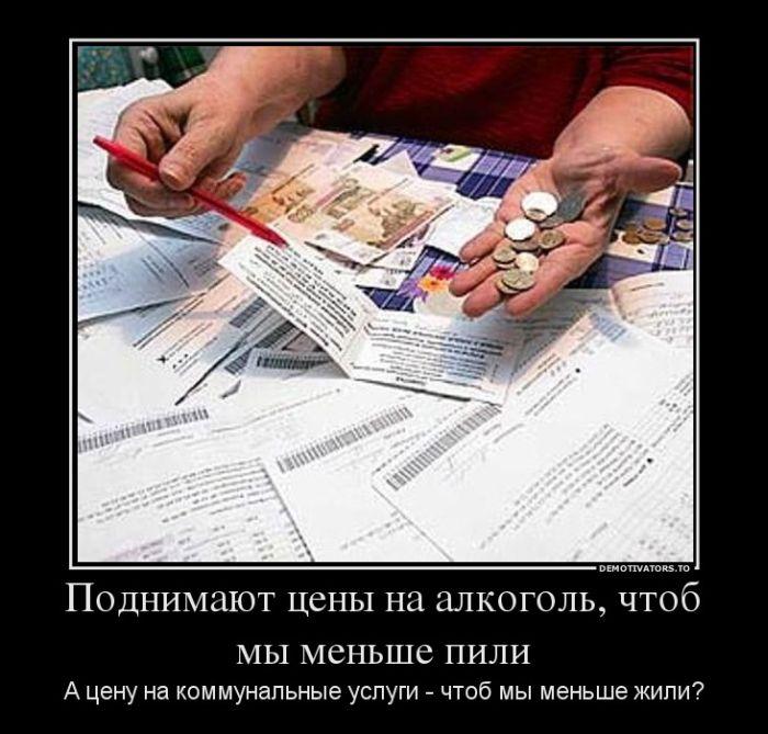 Demotivators_23