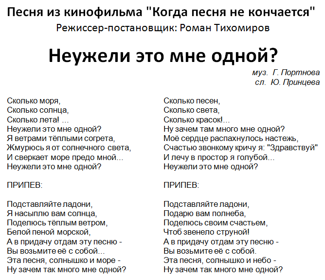 2013-07-02_022421